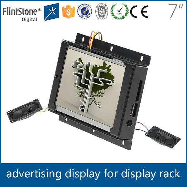 "Point of sale embed 7"" open frame lcd display"