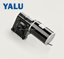 7712Z New design hot sale promotion worm gear electric dc motor