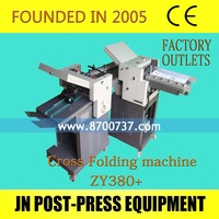 automatic folding machine,used paper folding machine,machine for paper folding