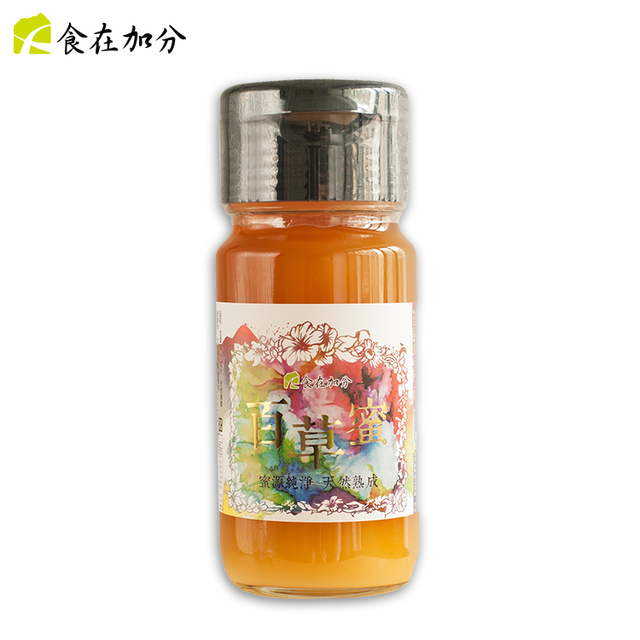 Taiwan Forest Natural Honey with Brandy Jars