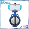 Low price stainless steel wafer pneumatic butterfly valve