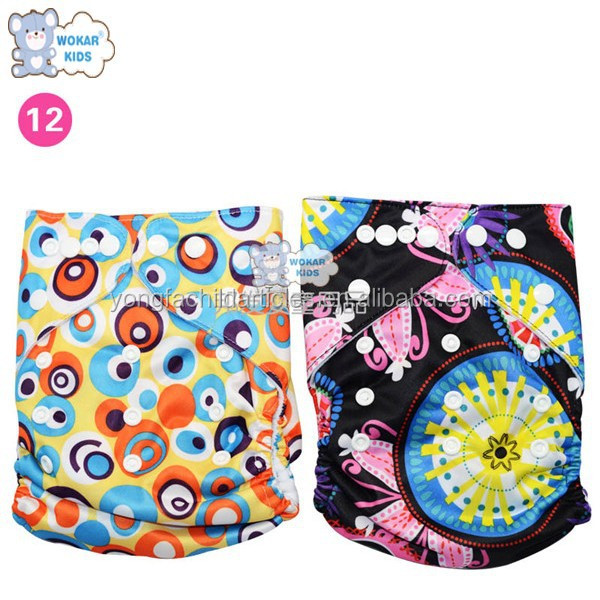 Double row snap Healthy Baby Cloth Diaper