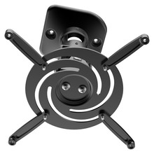 Hot Sale high quality aluminum 360 degree projector ceiling mount