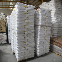 fumed silica price