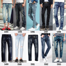 Customize unique design jeans trousers 2016 new style man jeans