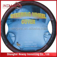 Car steering wheel cover/fashional pattern steering cover