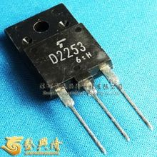 D2253 2SD2253 TO-220 color TV line output transistor--SXLS3 IC Electronic Component