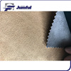 Soft Suede Amara Fabric Leather Goat