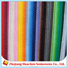 /product-detail/100-pp-spunbond-non-woven-fabric-different-kinds-of-fabrics-with-pictures-60399545740.html