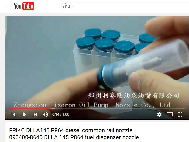 ERIKC DLLA145 P864 diesel common rail nozzle 093400-8640 DLLA 145 P864 fuel dispenser nozzle.png