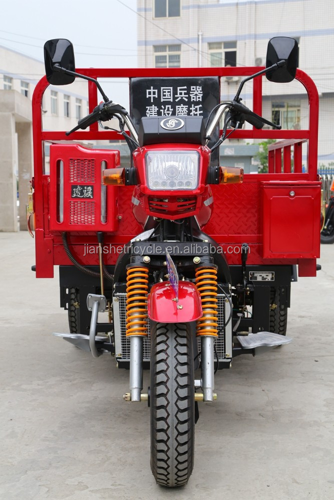 150CC,200CC,250CC China cargo tricycle / 3 wheel motorcycle