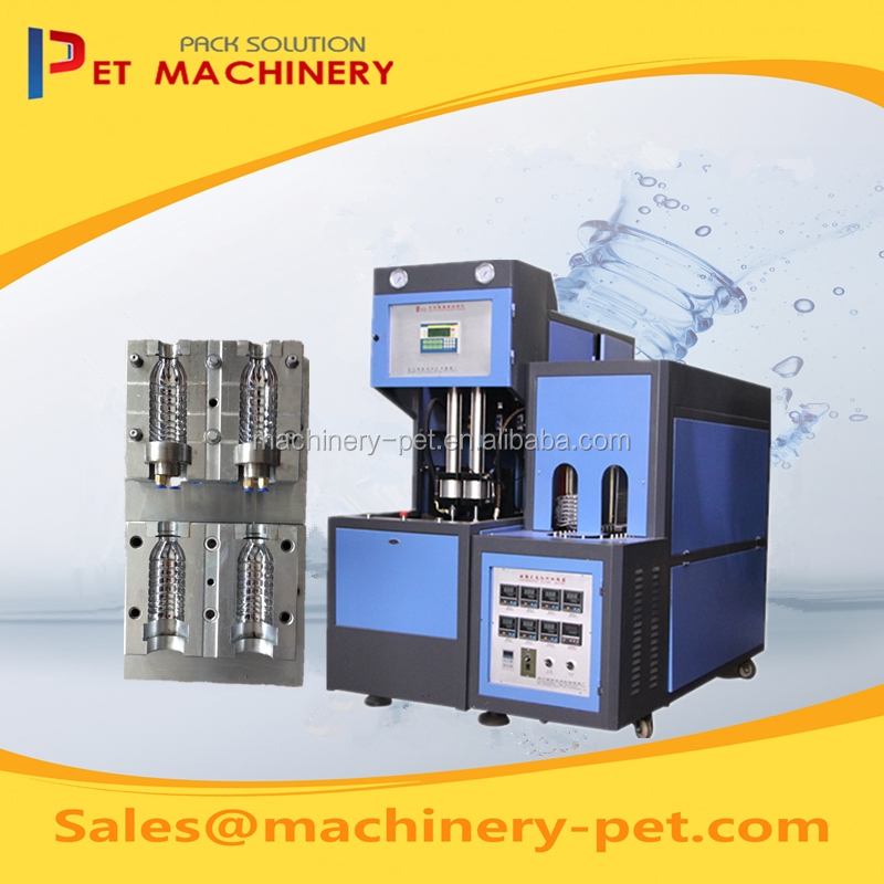 Factory Price Beverage Packaging Bottle Mold and Plastic Bottle Making Machine