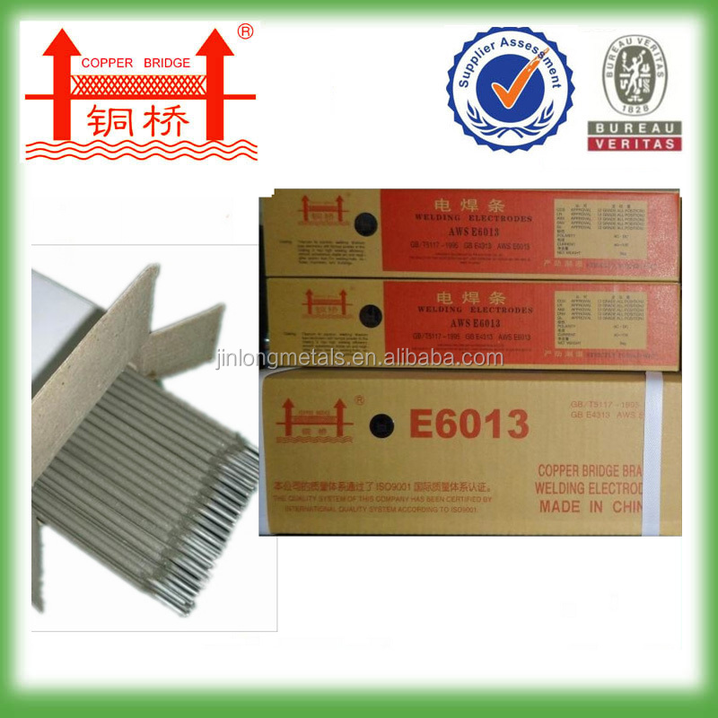 low carbon steel welding electrodes e 6013 7016 7018