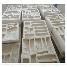 artificial stone mold / liquid silicone rubber making artificial stone molds