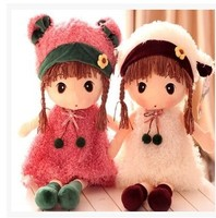 Lovely doll plush toy doll girl doll Valentine's day gifts