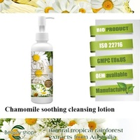 Chamomile Soothing Facial Cleansing Lotion