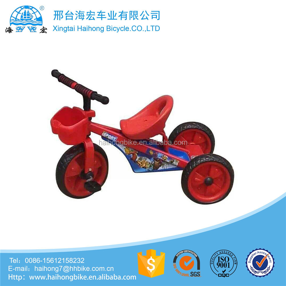 2016 hot sell fashional baby tricycle for 2-4 years old child