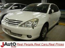 2004 Toyota Allion ZZT240 Used Car for Sale