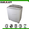 Hot sale 420W HN-88S(B) industrial dog washing machine
