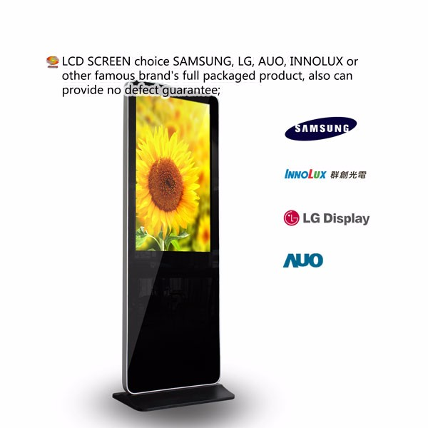 42 inch full hd indoor lcd digital signage/ floor standing lcd kiosk display