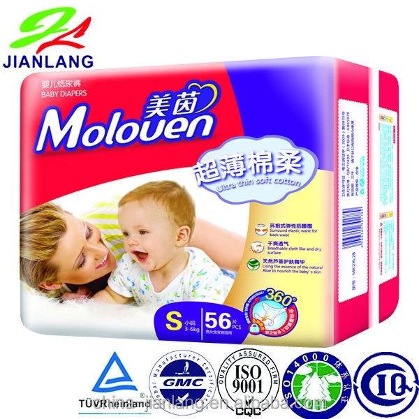 disposable breathable ultra thin baby diapers OEM