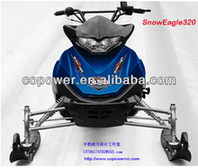New 320CC gas snow scooter (Direct factory)