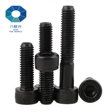 Customized aluminium fine thread screw cap with black passivated surface and DIN standard