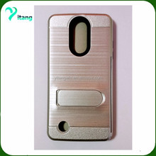 for Lg Aristo/MS210/LV3 kickstand metal brushed case 2 in 1 combo hard shockproof case and cover