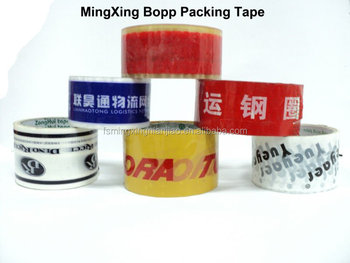 Self Adhesive Colour Printed Tape