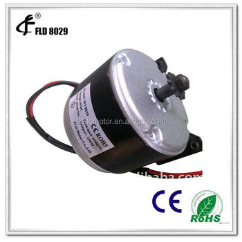 350w brush dc motor for electric vespa scooter