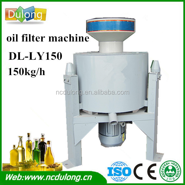 Production 150kg/h cooking oil filter machine and price