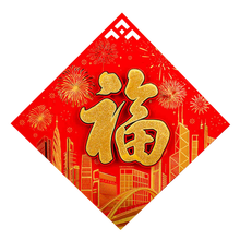 Wholesale new year sticker gold stamping house sticker for new year decoration embossing decorative sicker for door