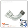 aluminum tube fittings