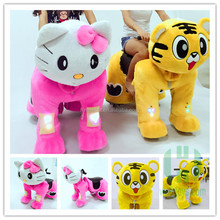 HI Top sale battery operated plush ride on horse toys for mall
