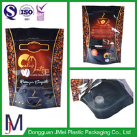 Airtight packaging bag cold food transparent plastic pants