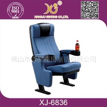 Top Quality Popular High Back Push Back Cinema Chair Cinema Seating Cinema Seat XJ-6836
