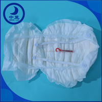 Disposable Measurement Maternity Pad