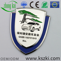 Anhui club sliver metal car badge with car name, custom double shields shape design, QQ group number can be accepted