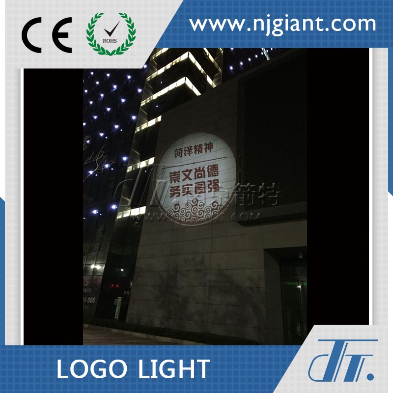 GLG-01S logo projection lights for outdoors with high clear shadow on house or wall
