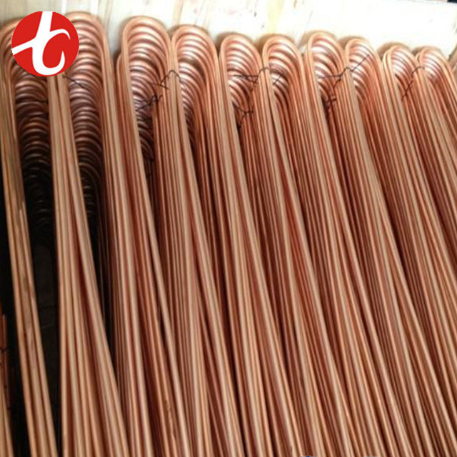 air condition C1220 copper pipe For crimping tools 1 kg copper price copper pipe price meter Oxygen Free