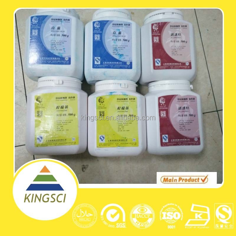 Supplyside West Exhibitor Food colorant TARTRAZINE powder FD&C Yellow No.5 E-102