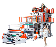 Rotary head POLYPROPYLENE PP Film Blowing Machine