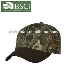 BSCI 100% cotton chinese high quality and promotional cheap baseball cap