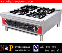 Restaurant Equipment gas cooker 4 burners gas range / gas cooker components
