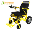 D09 Intelligent type electromagnetic brake electric wheel chair Silver yellow blue electric chair portable electric wheelchair