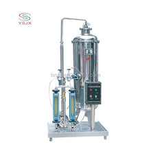 Machinery Carbonated Soft Drinks Soda Water Making Machine/Mixing Machine