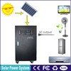 high effective 2kw off gird solor soler solar power system