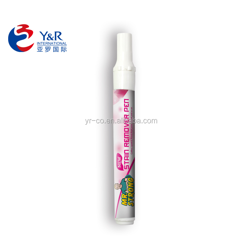 2016 stain remover pen for clothes of the Europe target