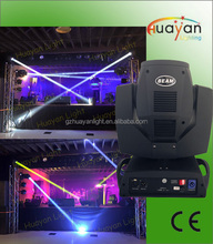 7R 230W Beam Sharpy Moving Head Stage Light/rotating dj light 230w sharpy 7r beam 230 moving head light
