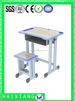 school furniture Adjustable school desk and chair HXZY002